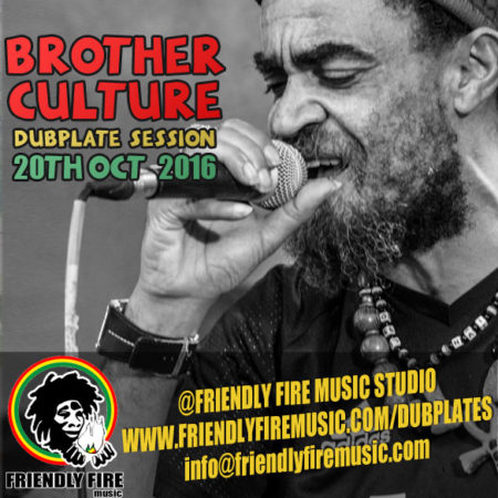 brother-culture-dubplate